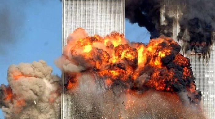 Menunggu Persidangan Untuk Peringatan 20 Tahun Setelah 9/11